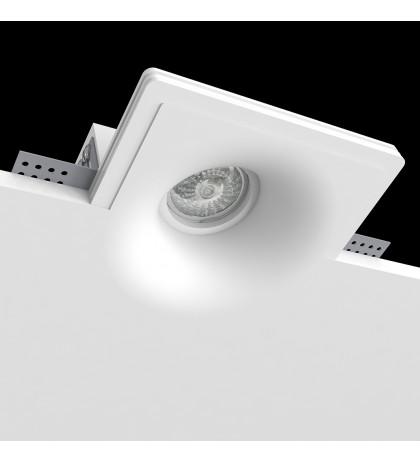 Встроенный светильник VS5